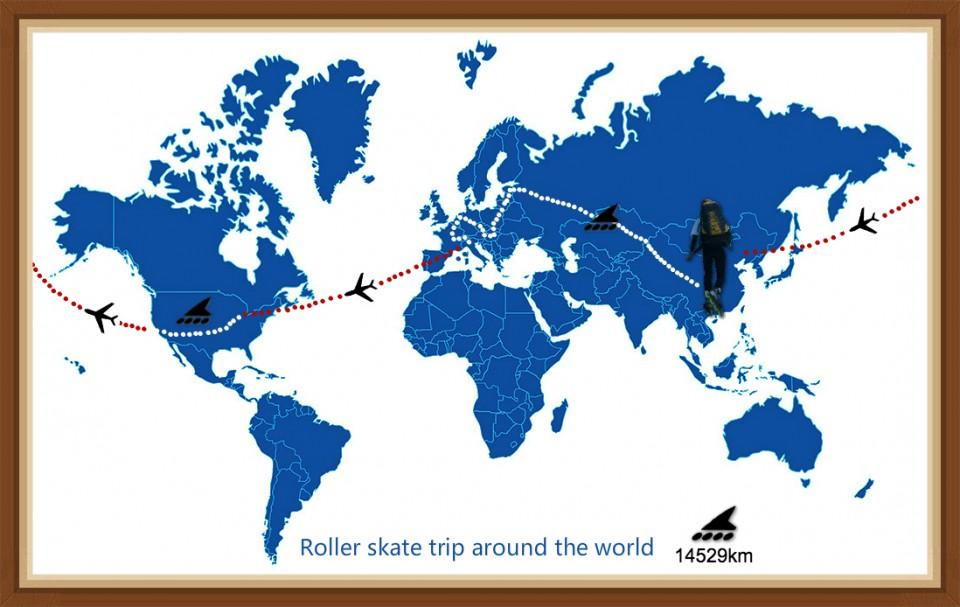 骆垠材——轮滑丈量世界行程计划书