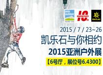 nanjing2015