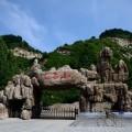 2013-06-29 白石山