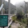 椴树岭--百泉山