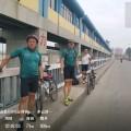 2019国庆骑行尼山