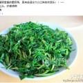 三清山美食
