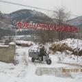 151121锦州义县奇观山
