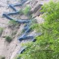 2012端午节太行山绝壁上扎营与行走
