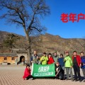 【老年户外】35)1-23周三火村-双龙峡赏冰摄影穿越 ...
