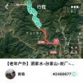 【老年户外】42)3-27周三老年户外版狼雁小道之行 ...