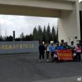 2017骑行碾庄战斗纪念馆