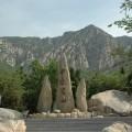 中岳-嵩山