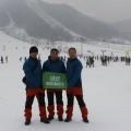 弓长岭温泉滑雪