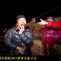 DMM蜀山探险2011攀冰交流大会
