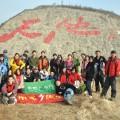2011莽山
