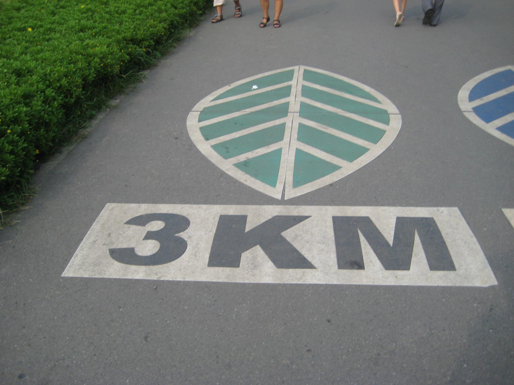 【简单户外】奥森公园健步走照片征集贴(持续更新中)