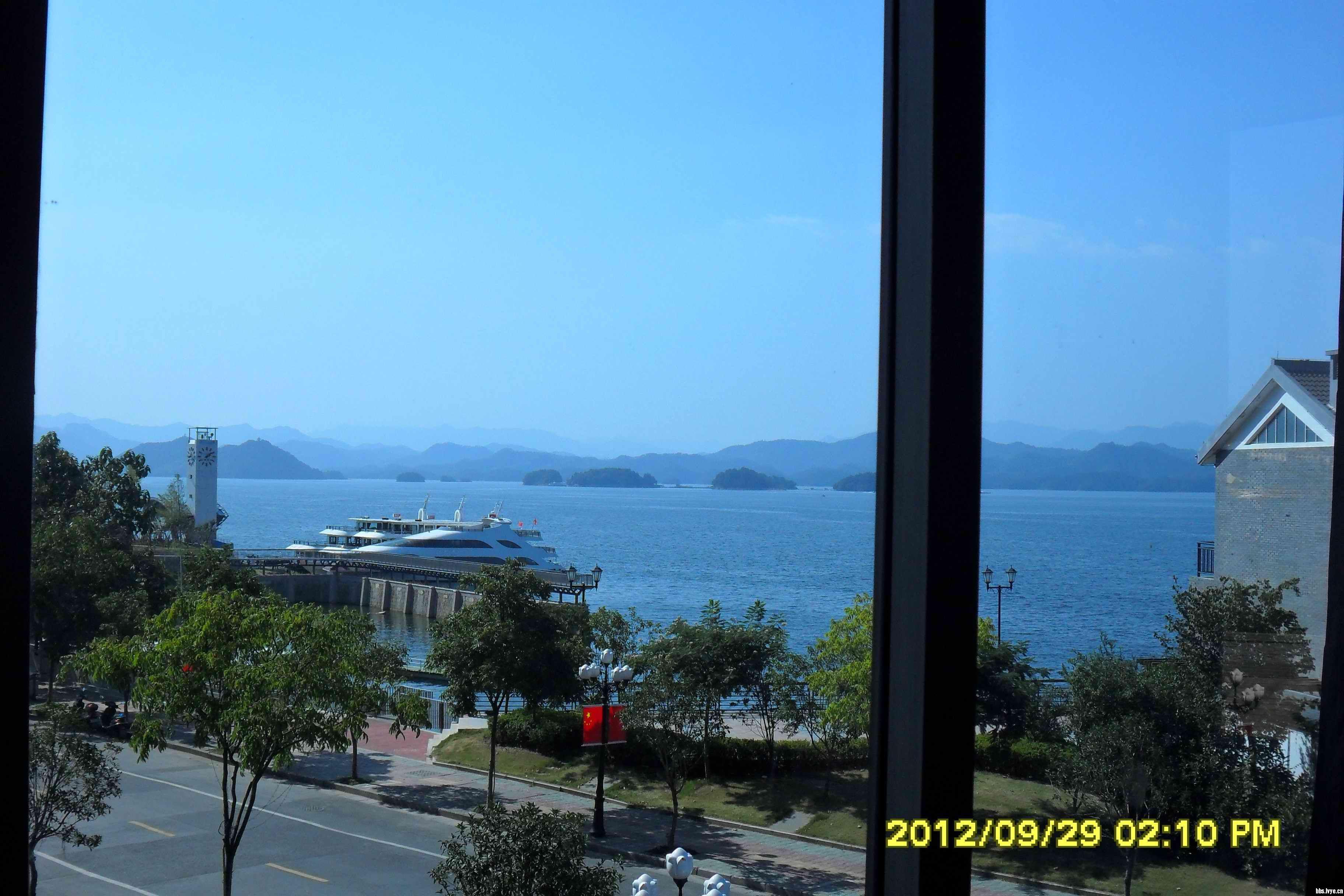 青岛酒店管理学院2013年分数线 青岛酒店管理学院2013年分数线最新