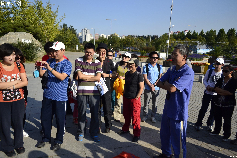 69 绿野各地 69 北京 69 【简单户外】奥森公园健步走照片征集