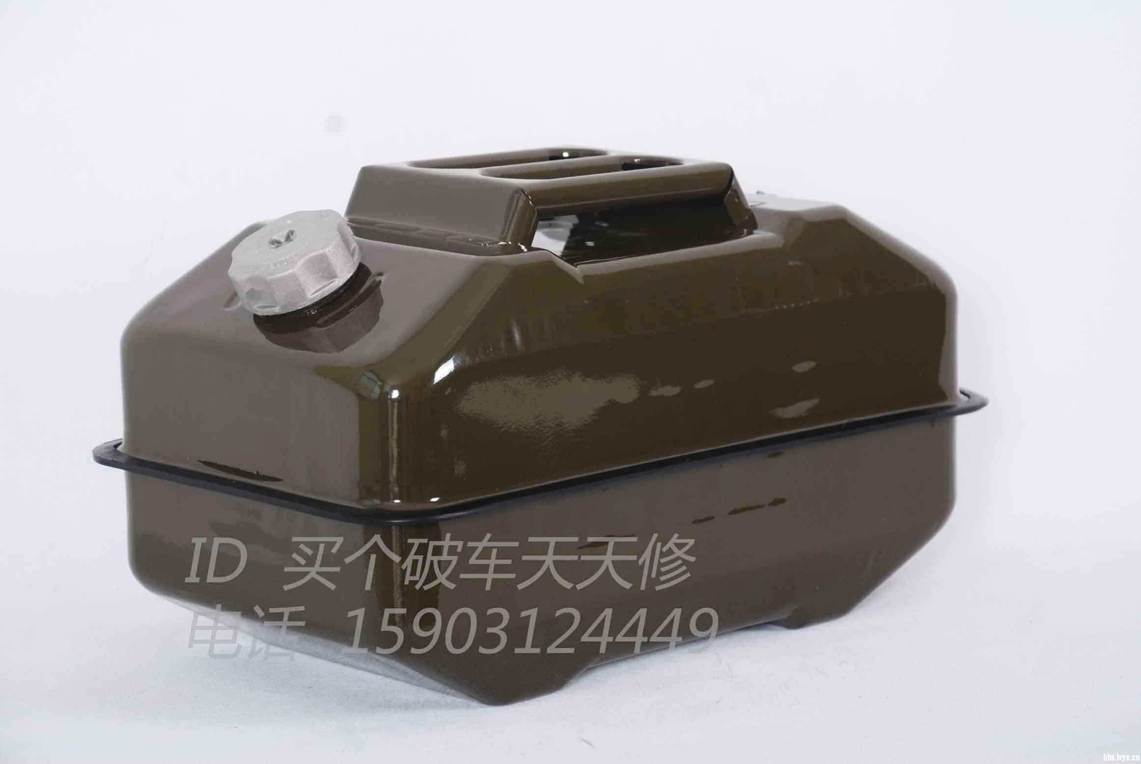 便携式油桶 10l/升咀油桶