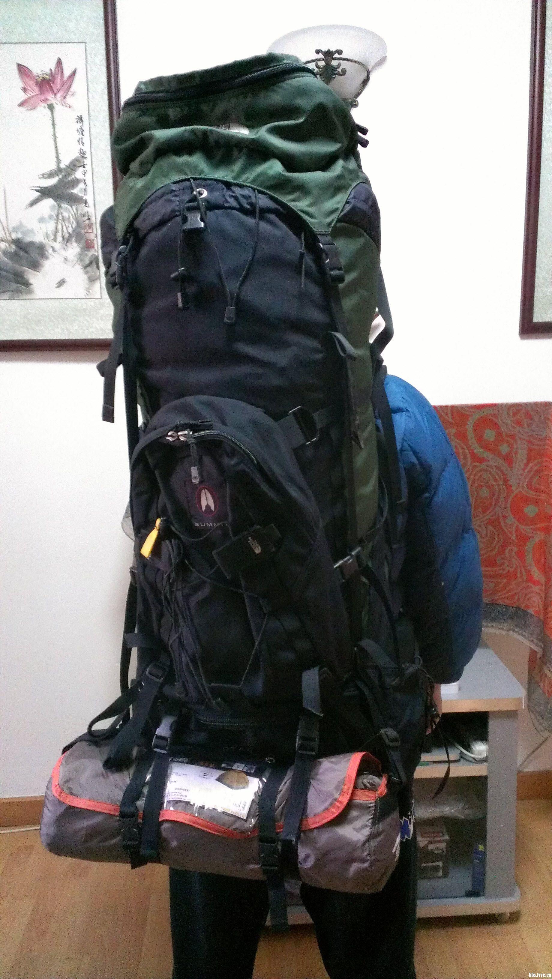 stamina登山包90l()