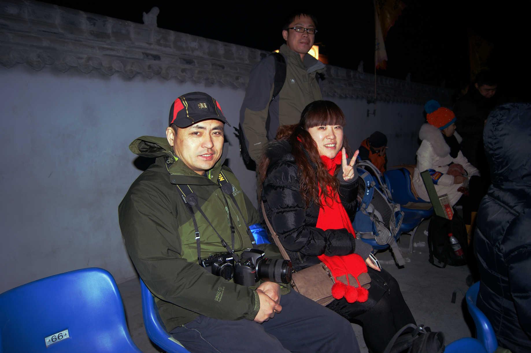 户外联盟2月23日(正月十四)蔚县打铁树花活动照片与游记征集