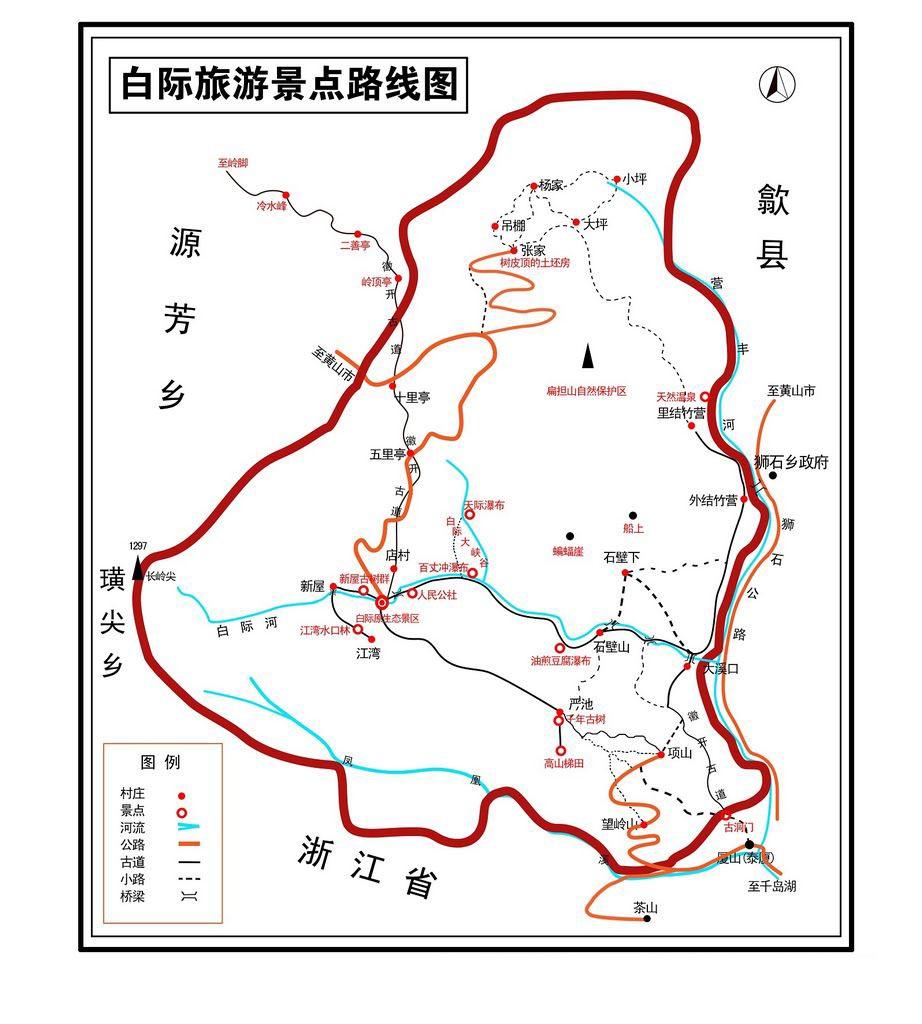 白际旅游景点地图(小一)[1] (2).jpg