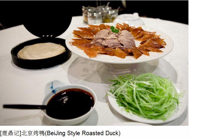 food chinese 4.jpg