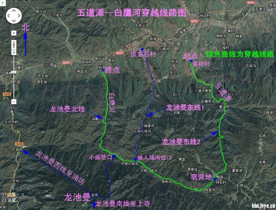 04.29-30(洛阳嵩县龙池曼)五道潭--白鹰河穿越【约伴贴】