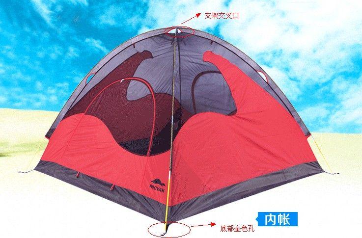 圆顶帐篷的搭建方法 有图解