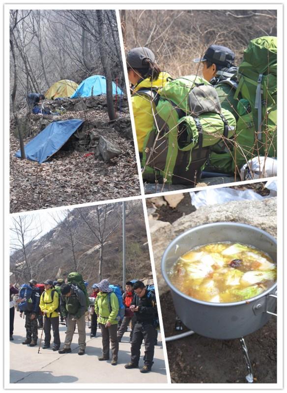 绿野户外领队培训与自然之友LNT环保工作组首度合作