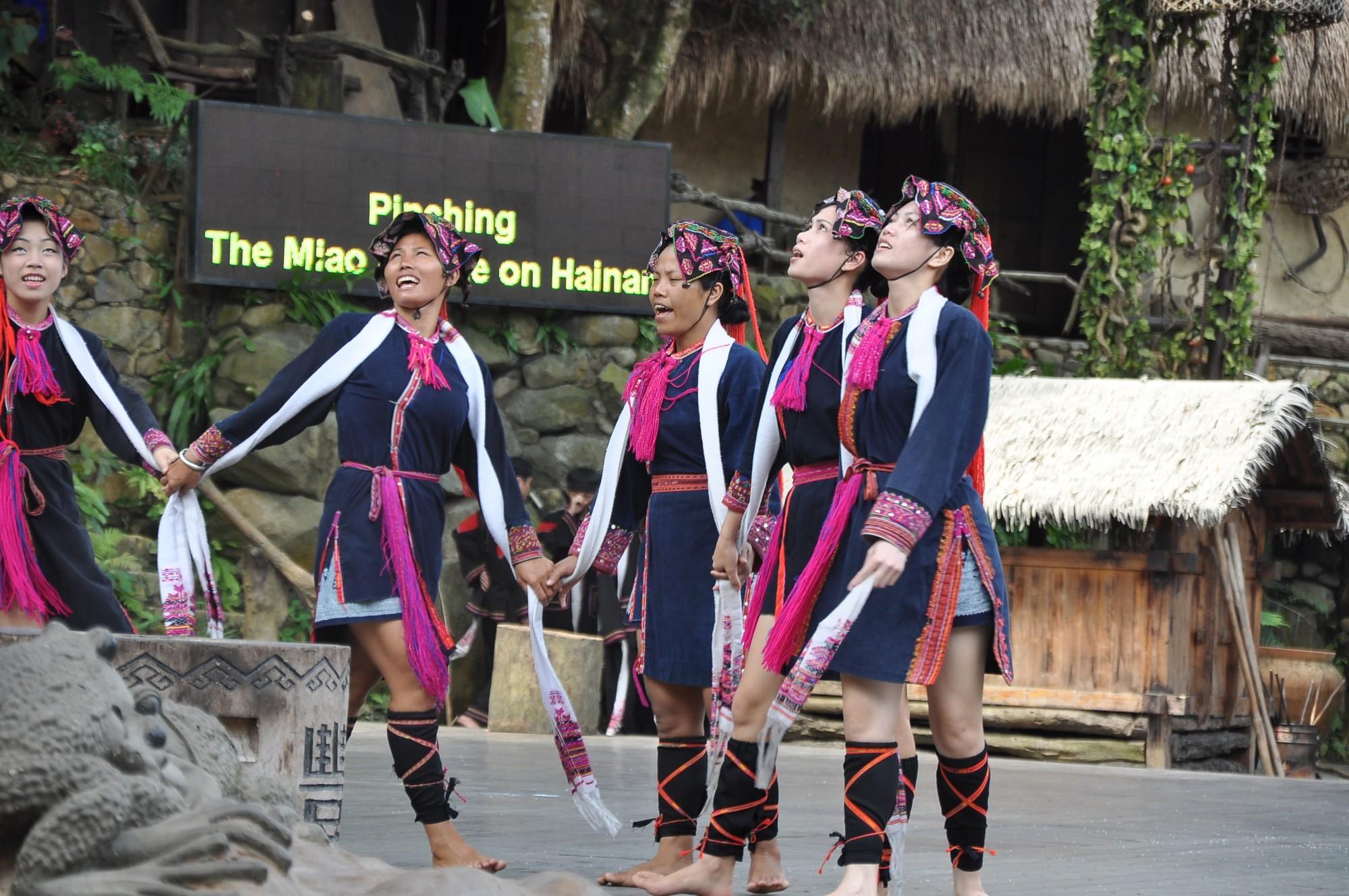 黎族歌舞表演