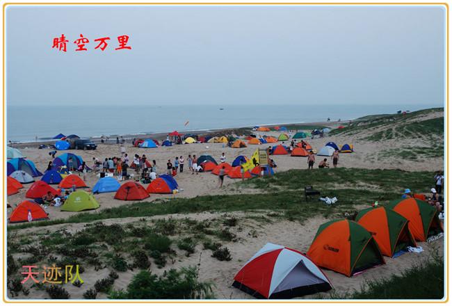 【天际队】6月22—23日翡翠岛扎营感受大海与大漠的吻痕,露营烧烤