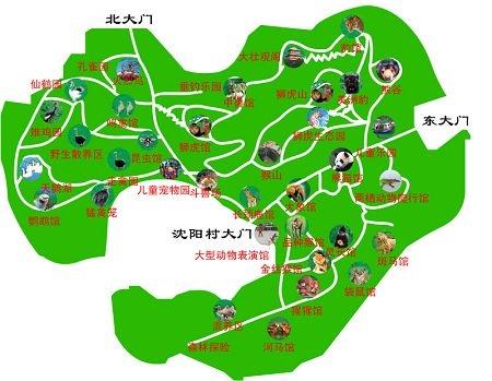 【活动意向】南京果壳里儿童职业体验中心,红山森林动物园等活动意向