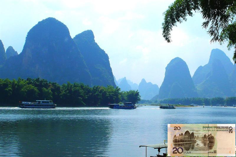 2013qk阳朔风景手绘作品征集中(采用者赠送该图文化衫和明信片,绿野