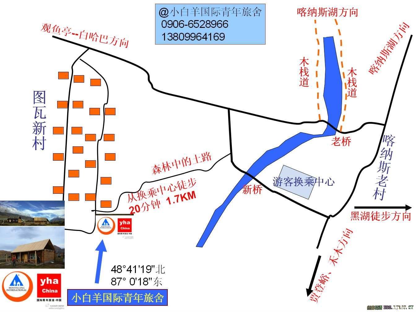 地图 设计 素材 1344_1008