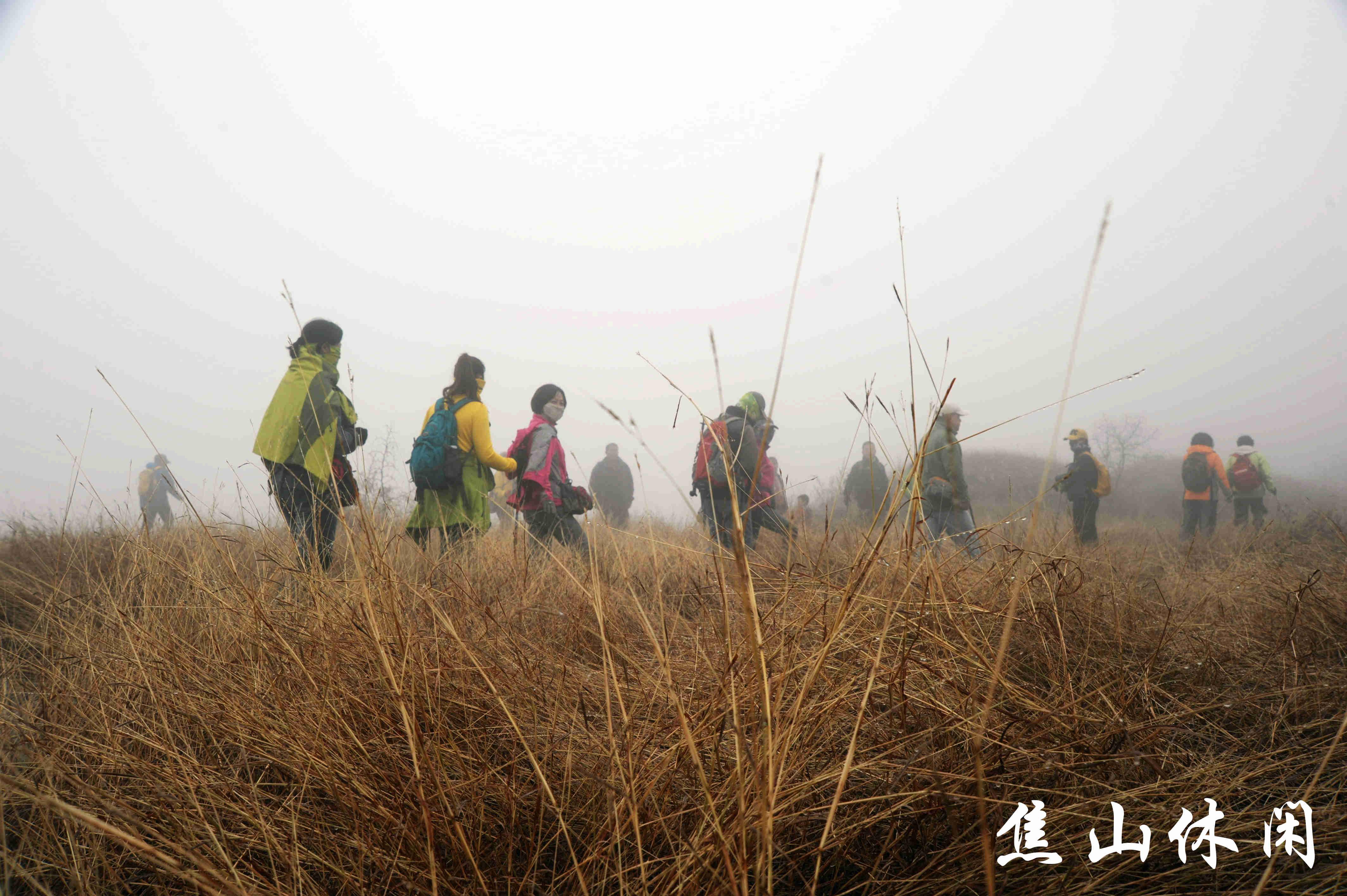 雾中凤凰山焦山银山裂谷 - 徐州自由行 绿野户外网