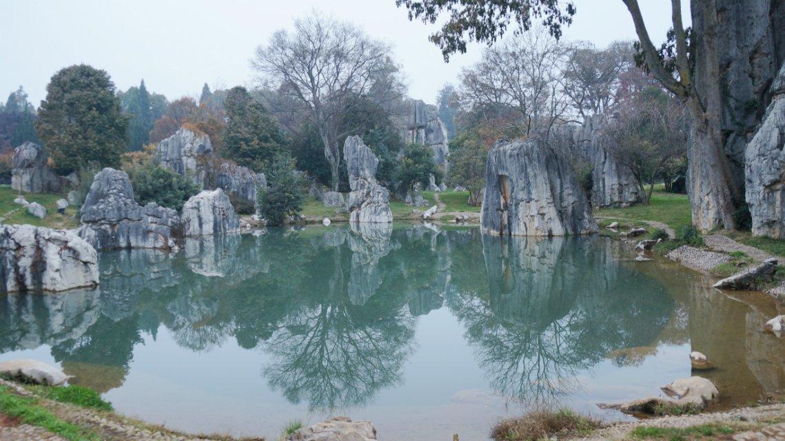 石林-葫芦岛-辽宁-绿野户外网