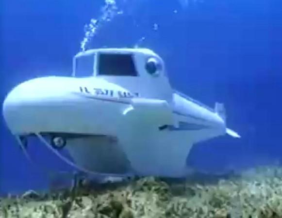 民用潜水艇 民用潜水器
