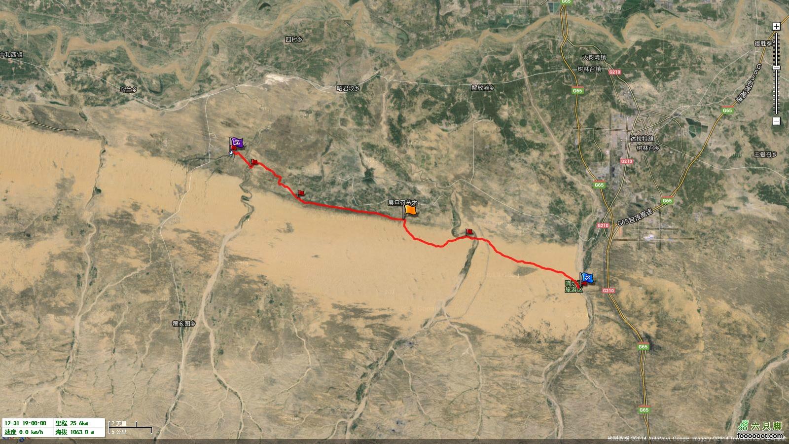 户外安全话题:库布齐沙漠行前地图作业+天文导航小