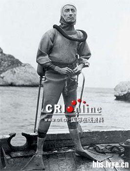 【两栖部落】现代潜水之父――雅克 伊夫 库斯托