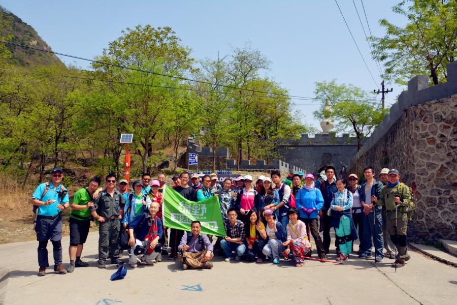 [照片摄影] [凯乐队】2014年04月26日星期六懒汉坡--西山森林公园登山图片