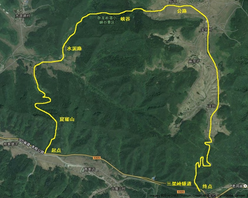 窟窿山蝴蝶谷线路卫星地图