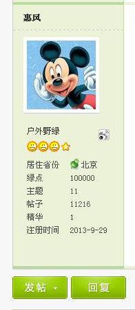 未命名1000_副本.jpg