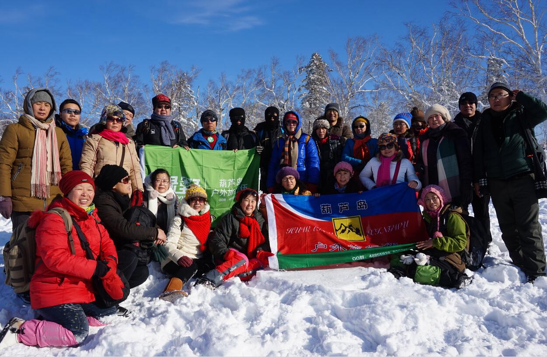 2014年12月26日至28日雪乡,雾凇岛三日游-葫芦岛户外