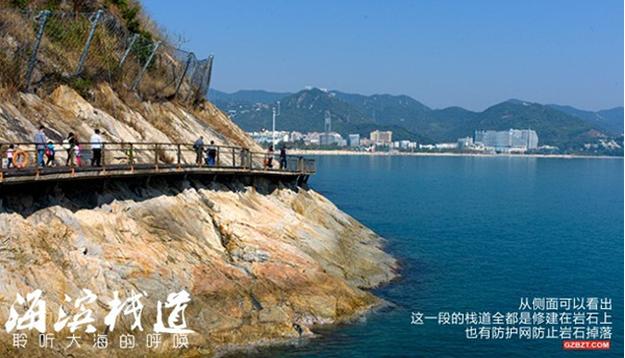 青岛栈桥附图片