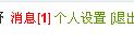 消息1.jpg