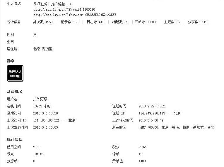 15.3.6b_副本.jpg