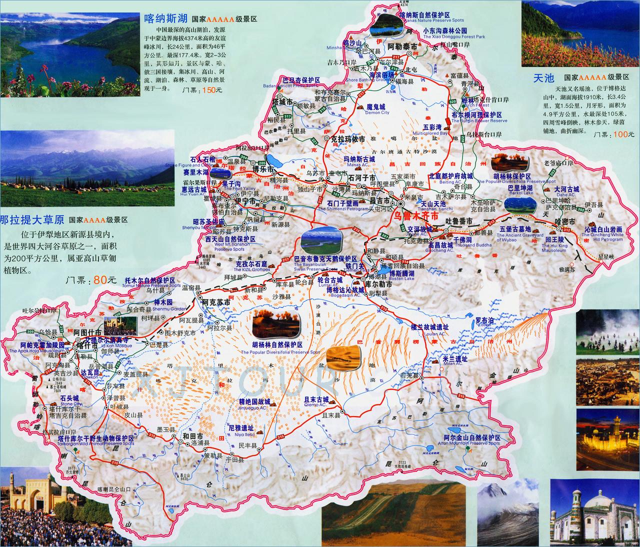 新疆旅游地图.jpg
