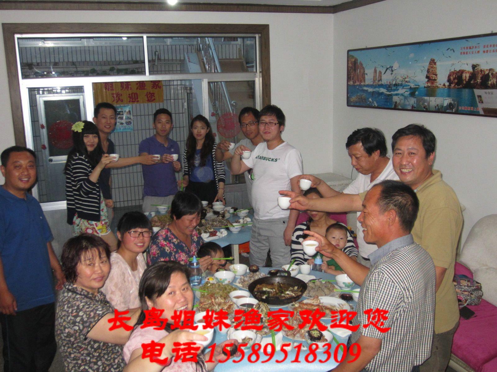 复件 (2) 北京.jpg