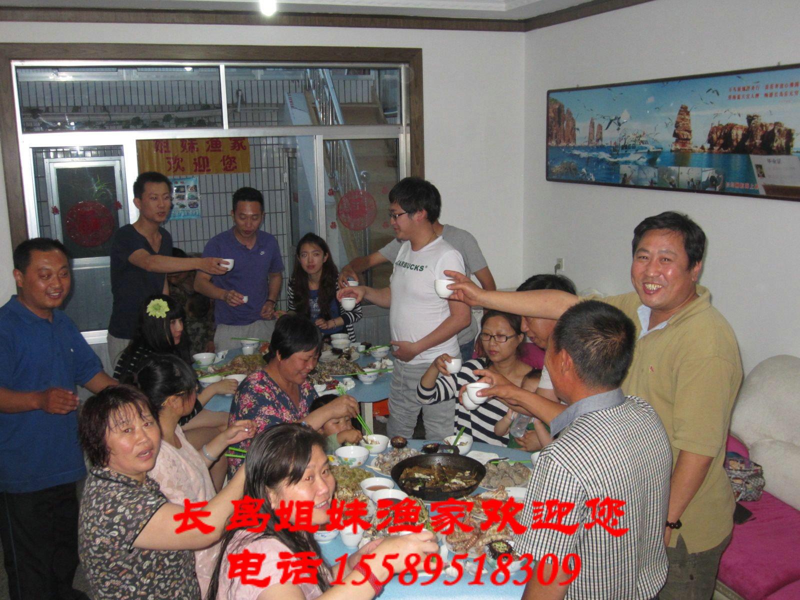 复件 北京2.jpg