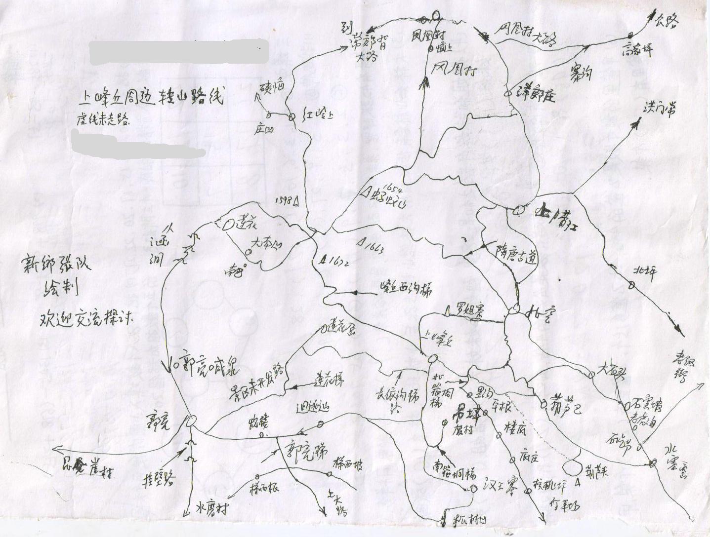 荷花手绘地图矢量