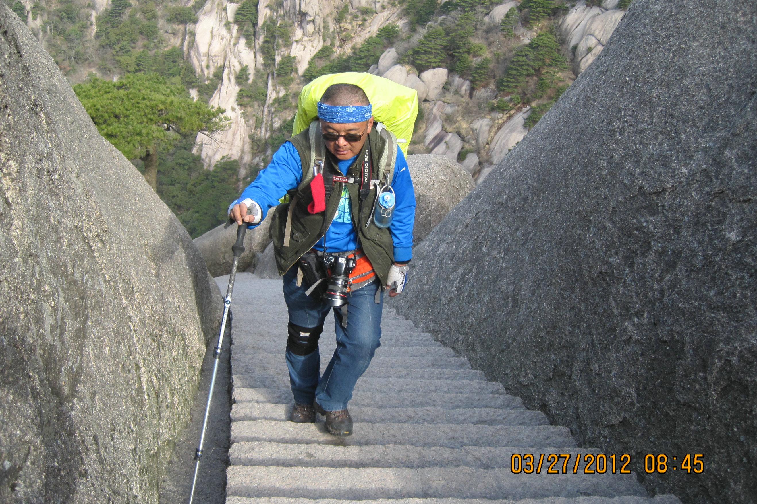 2012.3.23安徽黄山游 310.jpg