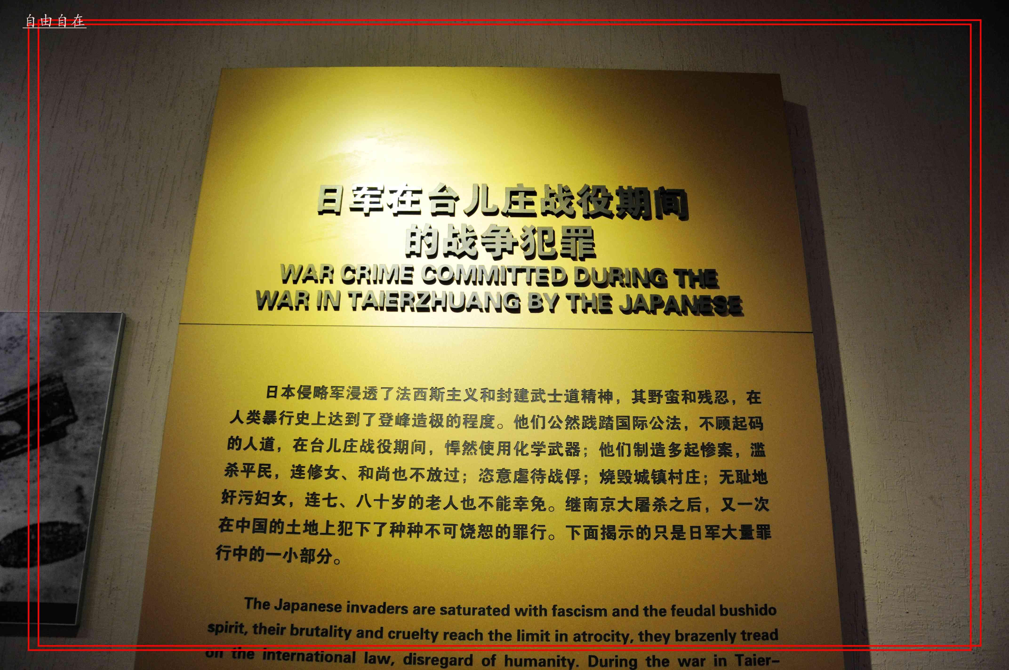 重温抗战历史弘扬战斗精神黑板报_学习啦在线学习网