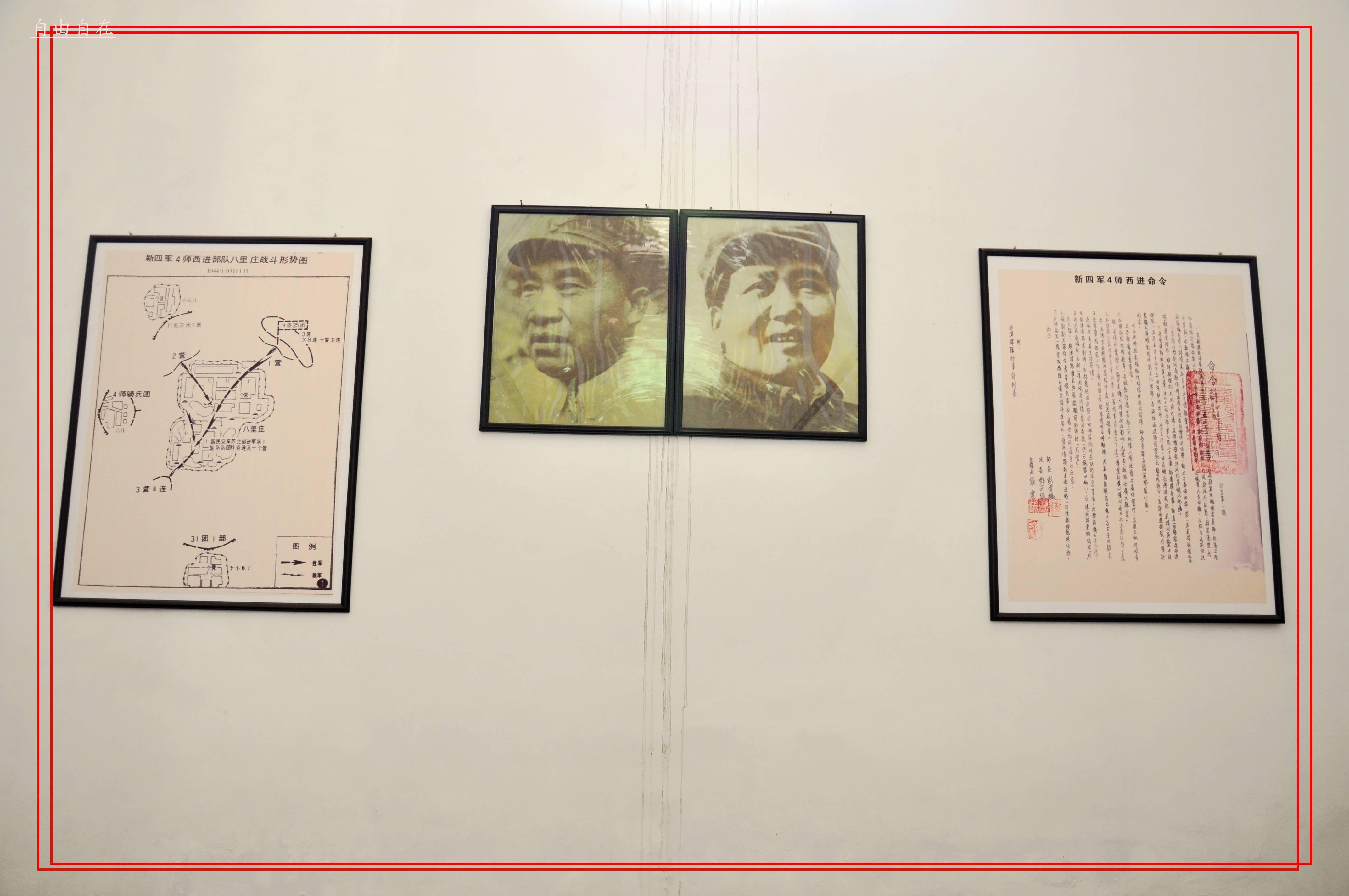 抗日小报 抗战小报 纪念中国人民抗战胜利70周年小... _文档下载